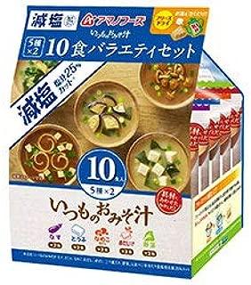 アマノフーズ フリーズドライ 減塩いつものおみそ汁 10食バラエティセット 10食×6袋入×(2ケース)