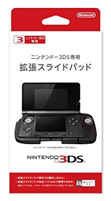 Nintendo 3DS slide pad dedicated expansion