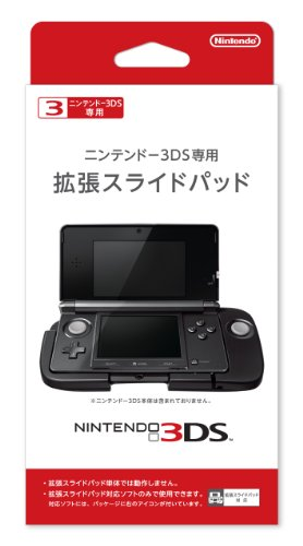 Nintendo 3DS Circle Pad Pro - Accesorio para Nintendo 3DS (consola 3DS...