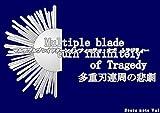 Multiple blade turn infinitely of Tragedy dlc Score note Horizontal writing Souhu dlc yoko (Japanese Edition)