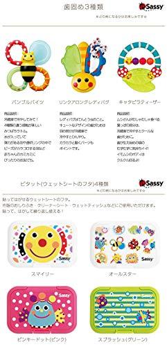 ベアコーポレーション『Sassy(サッシー)3段おむつケーキ』