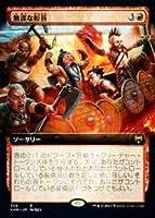 【FOIL】マジックザギャザリング KHM JP 359 無謀な船員 (日本語版 レア) カルドハイム