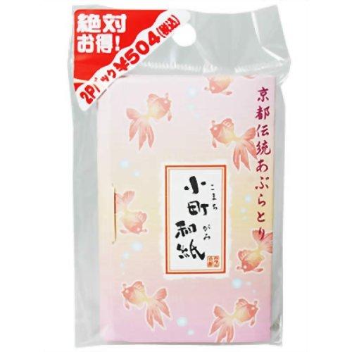 カタニ 京都伝統あぶらとり小町和紙 金魚 48枚2P