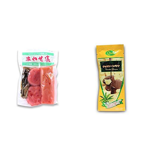 [2点セット] あわせ漬け(300g) [赤かぶら・たくあん・赤かぶ菜]・フリーズドライ チョコレートバナナ(50g)