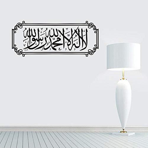 Muurtattoo, muurstickers, modern, Arabisch, waterbestendig, papier, kalligrafie, muzikanische kalligrafie, kamer, decoratie, afneembaar, Home Decoratie, 28 x 67 cm