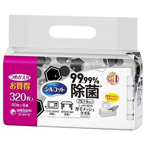 シルコット ウェットティッシュ 除菌 アルコールタイプ 99.99除菌 詰替 320枚(40枚×8)