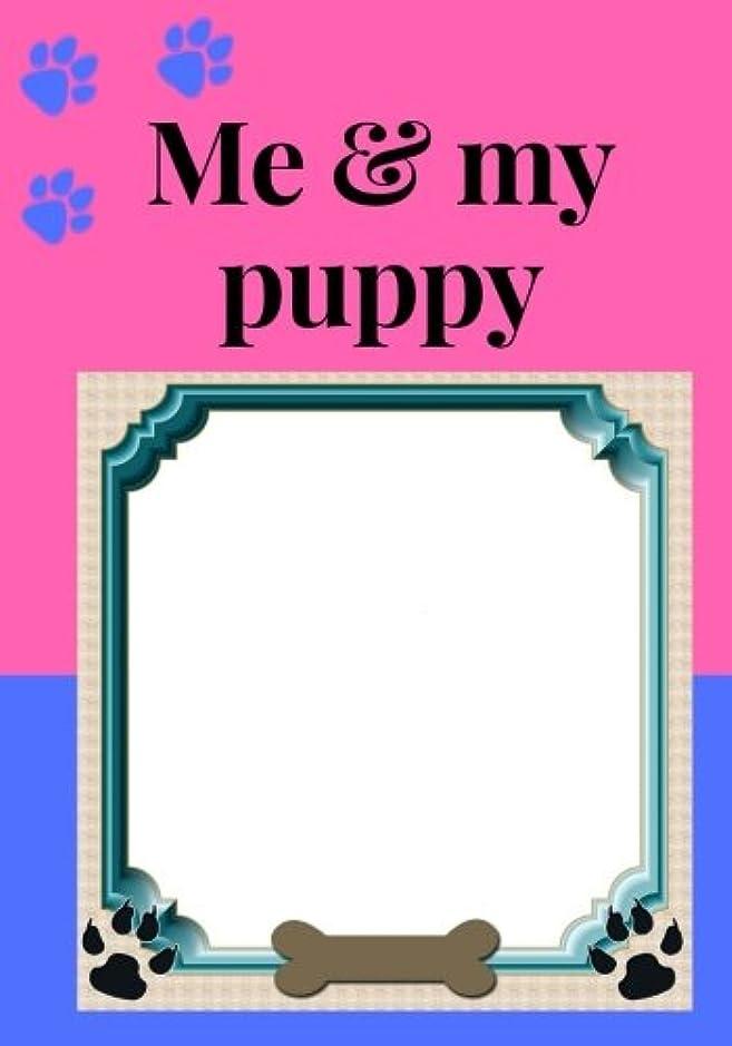 怠けた南ランデブーMe and my puppy: girls purple dog photo album,keepsake album for dogs,gift. scrap book for kids , cute pictures, picture and story book