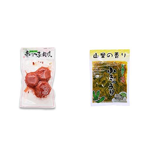 [2点セット] 赤かぶ丸漬け(150g)・山里の香り 青唐辛し味噌 小きゅうり(250g)