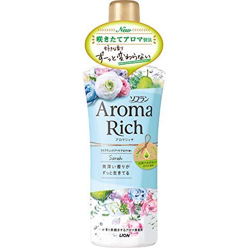 ソフラン アロマリッチ 柔軟剤 サラ(アクアティックブーケアロマの香り) 本体 520ml