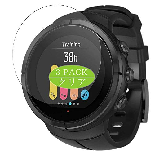 Vaxson 3 pellicole protettive compatibili con Suunto Spartan Ultra Smartwatch Hybrid Watch, protezione schermo senza bolle [non vetro temperato]