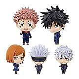 YSJJOSX Figura Model Anime Box Toys Juguetes □ Modo de Personaje de Dibujos Animados (Color : 5pcs(Box))