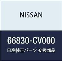 NISSAN (日産) 純正部品 シール カウルトツプ AD/AD エキスパート ウイングロード 品番66830-CV000