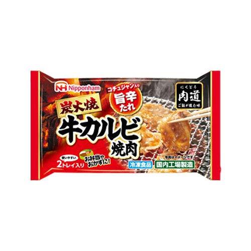 日本ハム 炭火焼牛カルビ焼肉(旨辛たれ) 90g×15個 【冷凍食品】