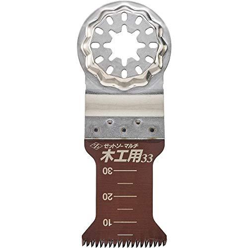 Z ゼット販売 ゼットソー マルチツール用ブレード 木工用 33mm 20011 狭い場所での切断