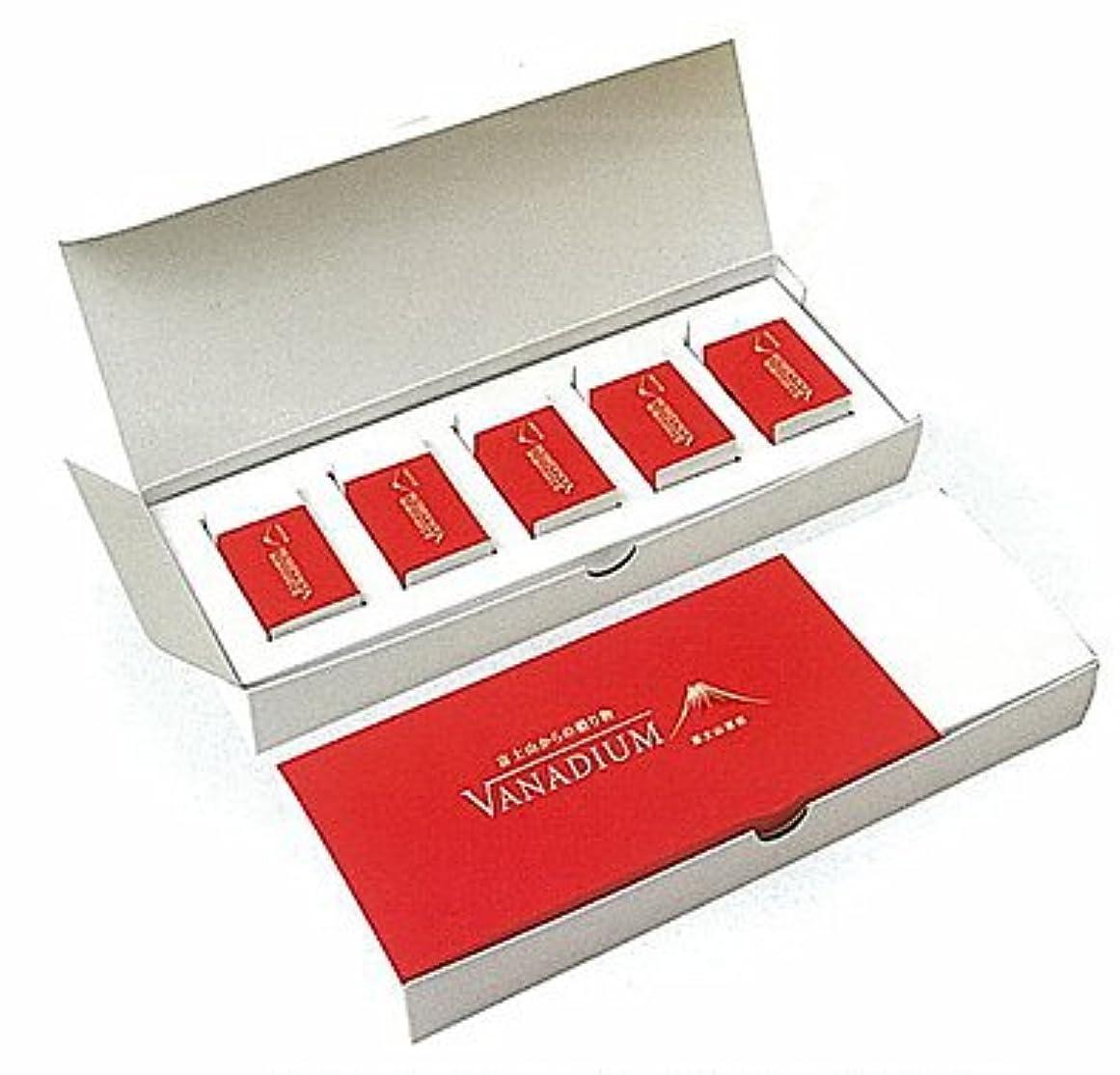 武装解除薬を飲む魂バナジウム365 5個セット(化粧箱入り)