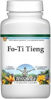 Fo-Ti Tieng - Ho Shou Wu - Powder (1 oz, ZIN: 511037) - 2 Pack