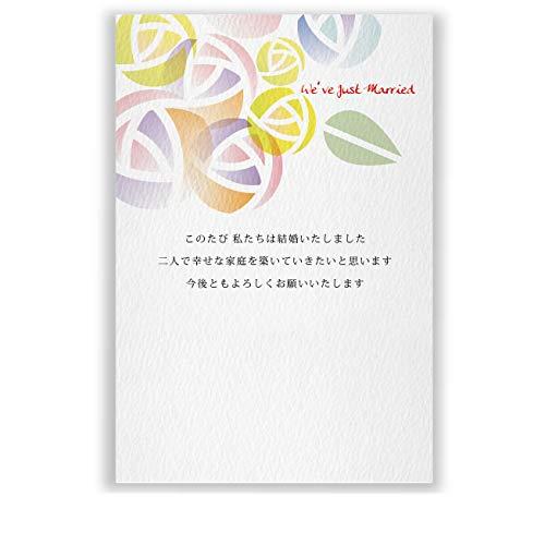 高級紙 私製 結婚報告はがき 文例印刷入 30枚 デザインNo.830(文例A)