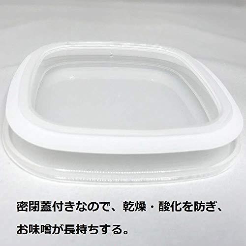 『富士ホーロー 市販のみそパック750gがピッタリ入る! 角型みそポット N-KP ホワイト』の4枚目の画像