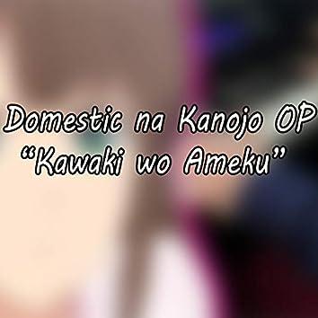 "Domestic Na Kanojo OP ""Kawaki Wo Ameku"""