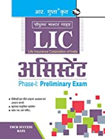 LIC Assistant (Phase-I Preliminary) Exam Guide