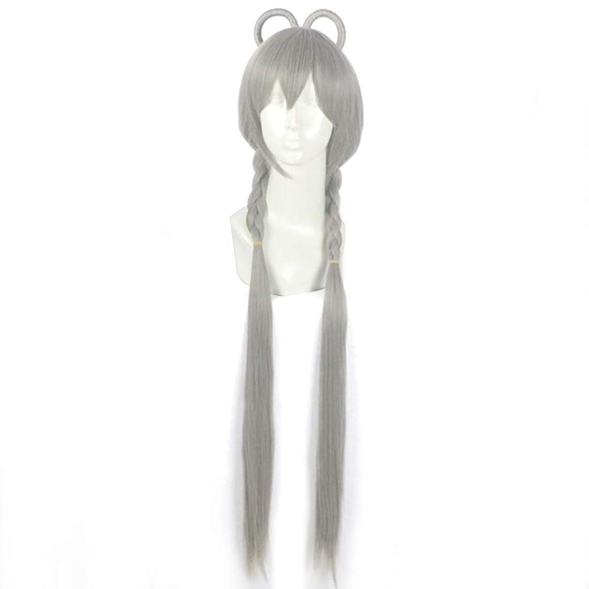 心から絶え間ない帝国主義Koloeplf メカニズムウィズローズウィッグ帽子グレースタイルダブルバタフライクリップコスアニメウィッグ (Shape : B hairstyle)
