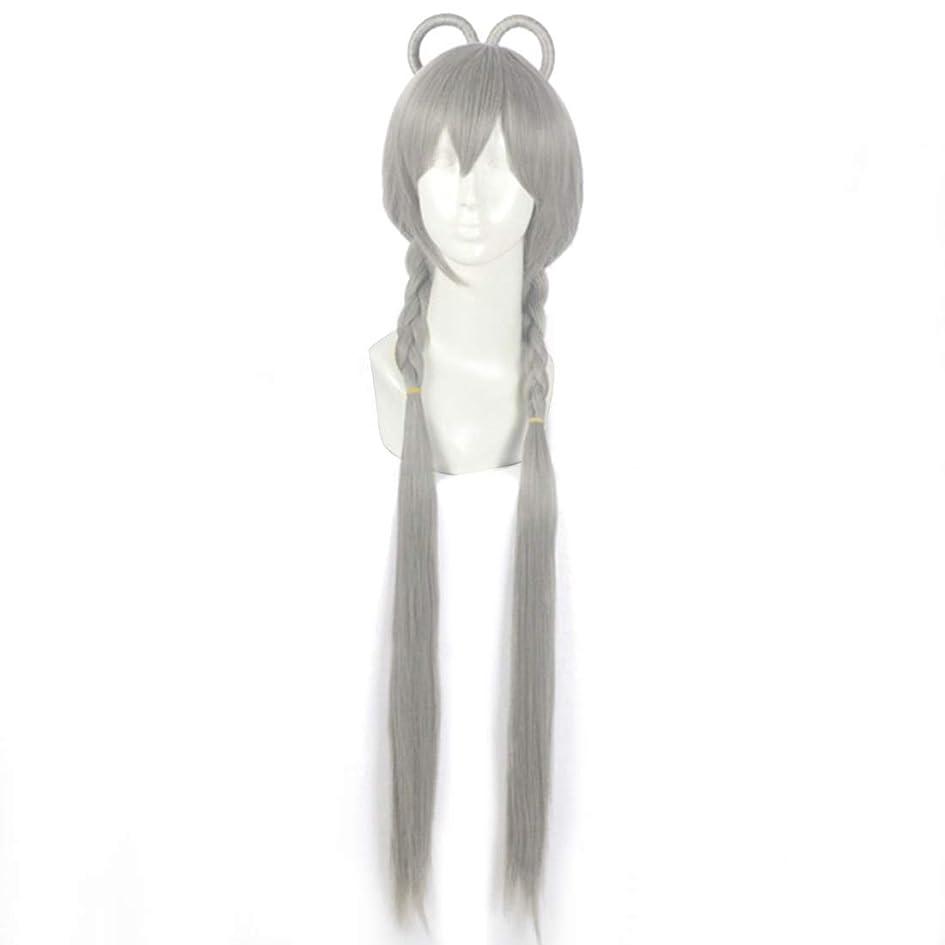後スリチンモイ腹部Koloeplf メカニズムウィズローズウィッグ帽子グレースタイルダブルバタフライクリップコスアニメウィッグ (Shape : B hairstyle)