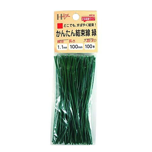 ダイドーハント (DAIDOHANT) ( 結束線 ) かんたん結束線 グリーン( 緑 ) [ 鉄なまし線 / PVC被膜 ] [太さ] #18 ( 1.1 mm ) x [長さ] 150mm (約80本入)10155891