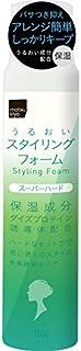 matsukiyoアレンジプラス スタイリングフォーム スーパーハード 150g