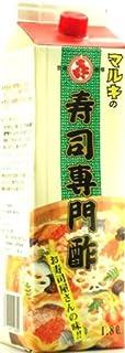 川上酢店 寿司専門酢(紙パック) 1.8L
