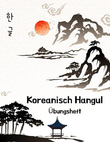 Koreanisch Hangul Übungsheft: Koreanisch Schreiben Praxis Buch, Hangul Manuskript Papier Für Koreanische Sprache Lernen, 120 Seiten 8.5'x11'