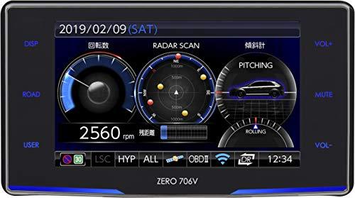 コムテック GPS液晶レーダー探知機 ZERO 706V 無料データ更新 移動式オービス/ゾーン30対応 OBD2接続 ドライブレコーダー連携 COMTEC ZERO706V