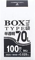ポリ袋 半透明 箱入タイプ 70L 厚さ0.025mm 100枚入 BH-75