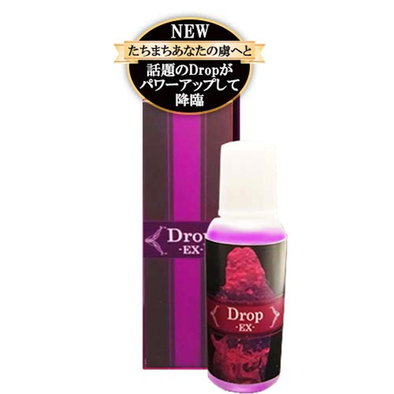 六高めるレビューDrop EX 女性用 マカ ガラナ ドロップ Drop EX 馬プラセンタ ドロップ 媚水 高品質 (3)