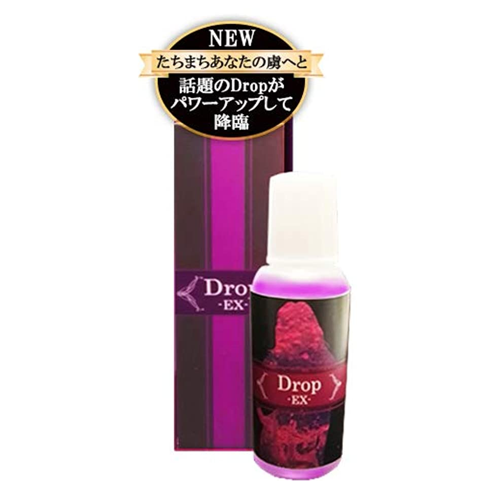伝染病不従順援助するDrop EX 女性用 マカ ガラナ ドロップ Drop EX 馬プラセンタ ドロップ 媚水 高品質 (1)