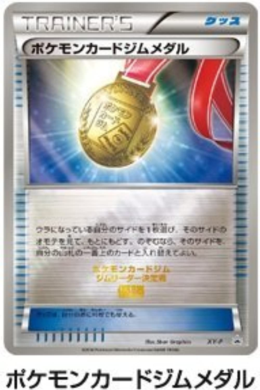 [Pokemon Card gym gym leader playoff victory] Pokemon card gym Medals [Pokemon card game XY]