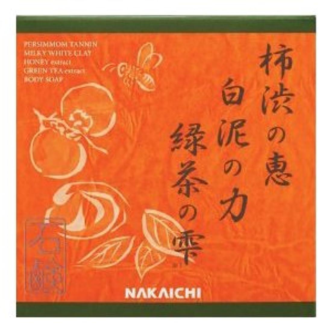 立ち向かう好きである義務柿渋の恵み?白泥の力?緑茶の雫  Nakaichi クリアボディーソープ  100g  (化粧品)