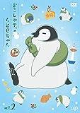 おこしやす、ちとせちゃん Vol.2 通常版[DVD]