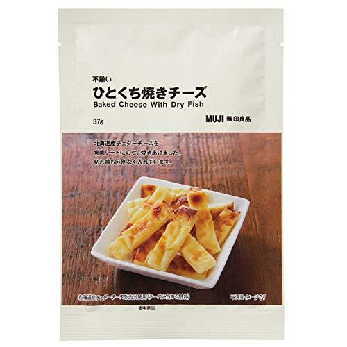 【3袋セット】無印良品 不揃いひとくち焼きチーズ 37g