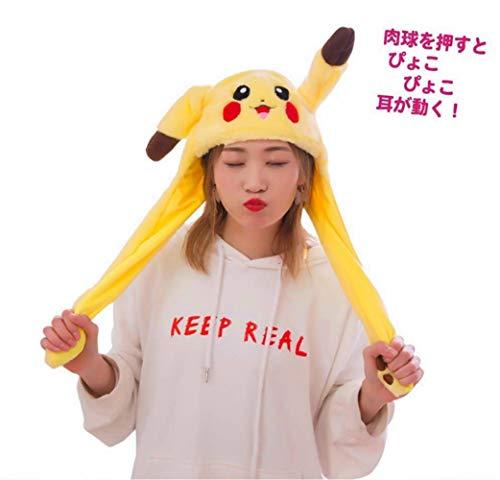 DOXMAL Niedlichen Hut Plüsch Tierohr Hut beweglichen Ohren Drücken mit Airbagkappe für Cosplay Plüsch attraktiven Spielzeug Geburtstagsgeschenk Pikachu Hut