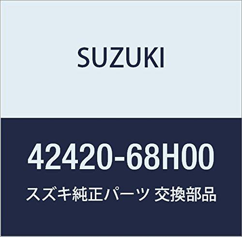 SUZUKI (スズキ) 純正部品 ジョイントアッシ スタビライザバー キャリィ/エブリィ 品番42420-68H00