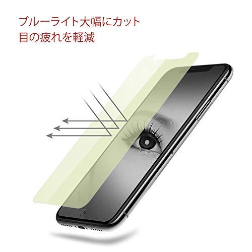 【ブルーライトカット】Nimaso iPhoneXS Max 用 強化ガラス液晶保護フィルム 3D Touch対応/高硬度【ガイド枠付き】【眼精疲労軽減】(アイフォン xs max用)