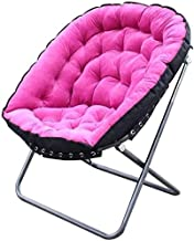 WJMLS Folding Sofa Saucer Chair with Metal Frame Floor Folding Gaming Sofa Chair Lounger,Colour:Red (Color : Pink)