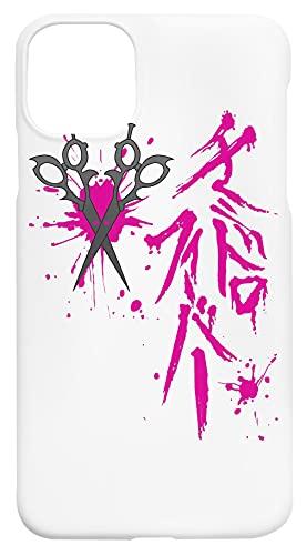 Dangan Ronpa Genocida Syo Mancha de Sangre Fiebre Barbero Caja del Teléfono Compatible con iPhone 11 Pro MAX Cubierta de Plástico Duro Hard Plastic Cover