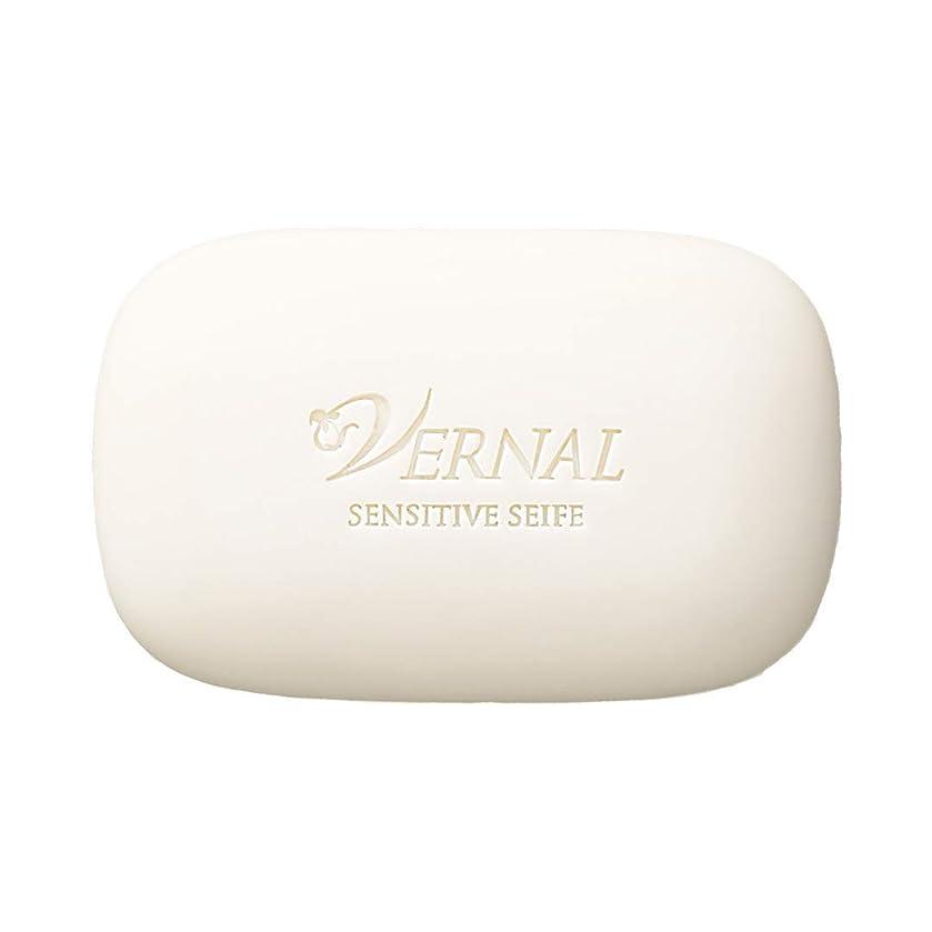 ボイラー初期の傾向があります【医薬部外品】センシティブザイフ 110g /ヴァーナル 洗顔石鹸 キメ整える 薬用