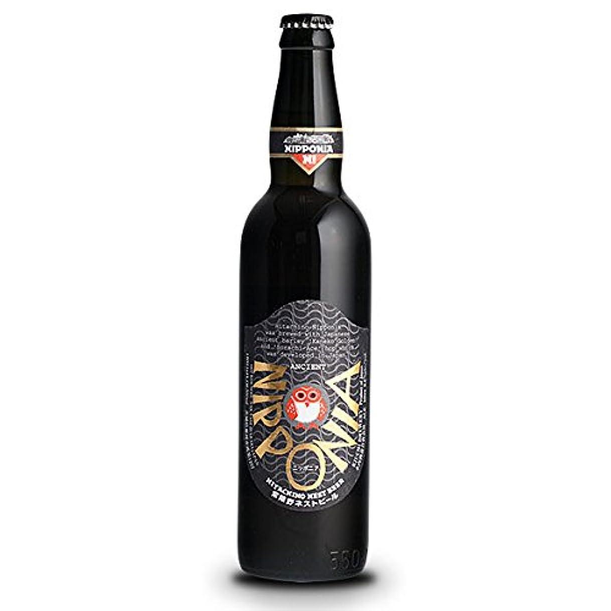 セミナー農民会話常陸野 ニッポニア 550ml×12本 茨城県 木内酒造 ビール クラフトビール