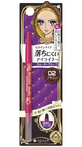 Isehan - Kiss Me Heroine Make Quick Eyeliner N 02 Blown