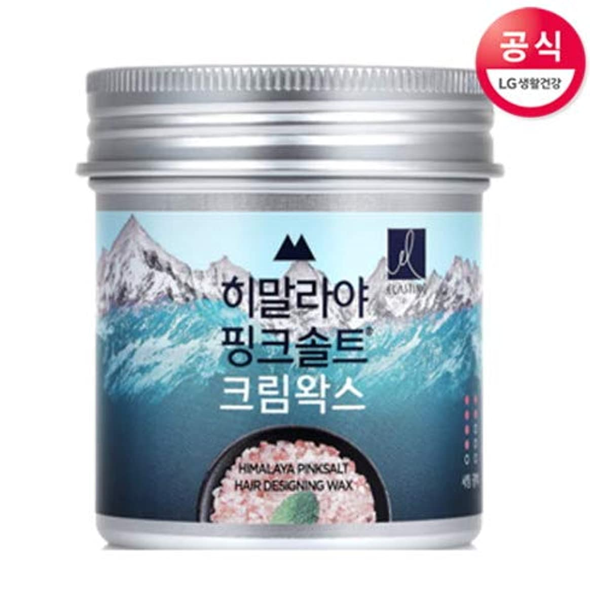 家主偽累計[LG HnB] ELASTINE Himalaya Pink Salt Cream Hair Wax/エラスチンヒマラヤピンクソルトクリームヘアワックス80ml(海外直送品)