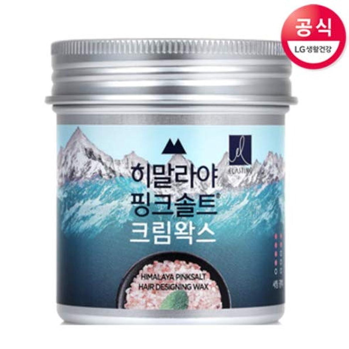 増強する一人で陪審[LG HnB] ELASTINE Himalaya Pink Salt Cream Hair Wax/エラスチンヒマラヤピンクソルトクリームヘアワックス80ml(海外直送品)