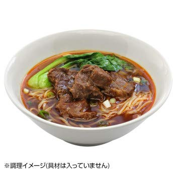 真鴻 麺づくり一筋 真鴻製麺 謹製 本場台湾仕込み 牛骨 ラーメン 生麺タイプ 3食セット