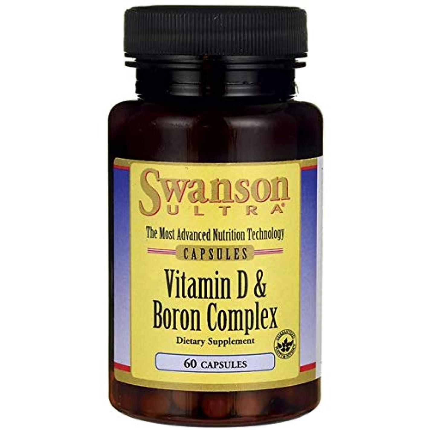 郵便音声それからSwanson ビタミンD & ボロン×60カプセル (1-2ヶ月分) [海外直送品]